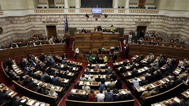 Η Ελληνική Βουλή βοηθάει την Τουρκία να τοποθετήσει τούρκους στη Θράκη!