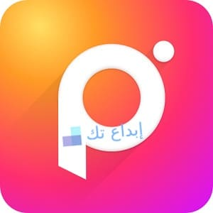 تطبيق Photo Editor Pro