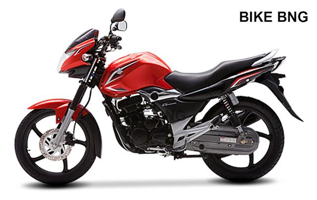 Suzuki GS150 R