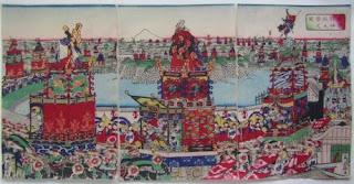 歌川芳藤 東京諸神社大祭之図(山車)の浮世絵版画販売買取ぎゃらりーおおのです。愛知県名古屋市にある浮世絵専門店。
