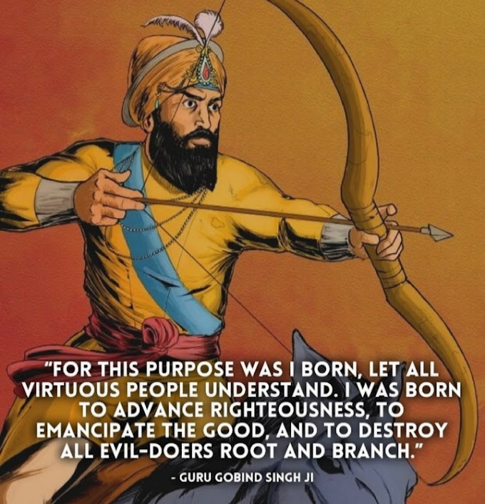2nd January [Guru Gobind Singh Jayanti]; Wishes, Greetings, SMS, Quotes 2020