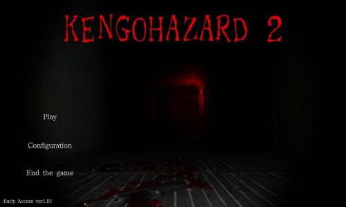 KENGOHAZARD2 Game Setup Download