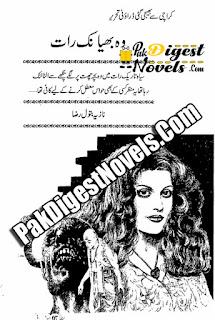 Woh Bhayanak Raat (True Story) By Nazia Batool Raza