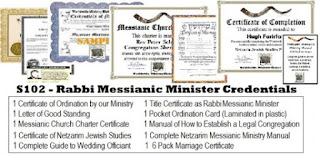 become an ordained messianic pastor