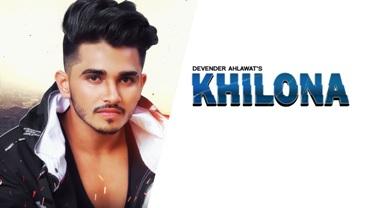 Khilona Sun Re Sweetu Lyrics - Devender Ahlawat