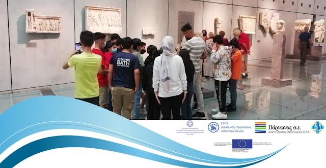 17 παιδιά του προγράμματος ESTIA 2021 επισκέφθηκαν το νέο Μουσείο της Ακρόπολης