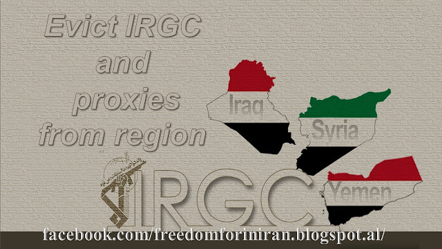 evict IRGC & proxies from region