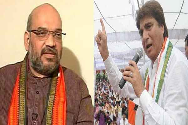 congress-leader-raj-babbar-told-amit-shah-is-not-hindu-jain-dharm