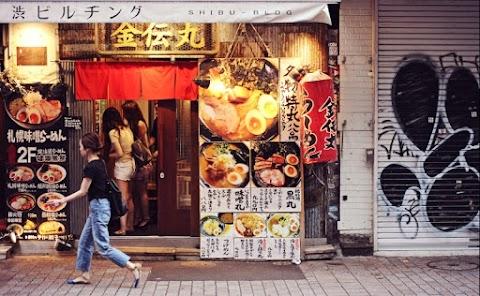 Street Photography: Tokyo