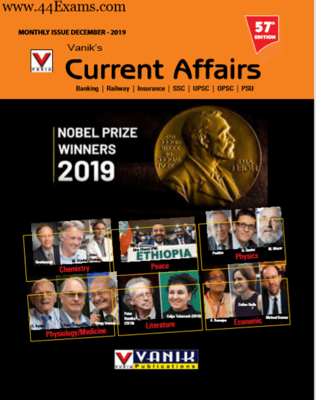 VANIK-Monthly-Current-Affairs-December-2019-For-All-Competitive-Exam-PDF-Book