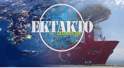 Ο Ερντογάν βγάζει στην Κύπρο το ΓΕΩΤΡΥΠΑΝΟ «ΠΟΡΘΗΤΗ»…!!! Ετοιμάζεται να σαλπάρει από την Αττάλεια… ΑΓΝΟΕΙ ΤΗΝ ΑΜΕΡΙΚΑΝΙΚΗ ΠΡΟΕΙΔΟΠΟΙΗΣΗ…!!