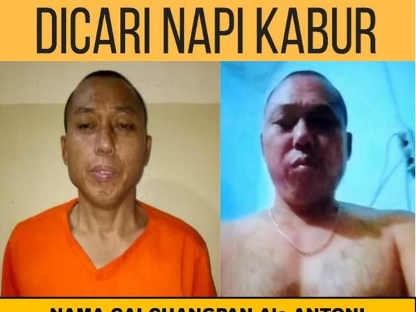 7 Petugas LP Tangerang Dinonaktifkan Terkait Kaburnya Napi Cai Changpan