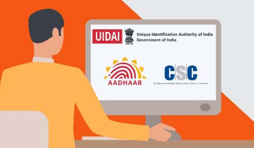 New Aadhaar Centre Registration
