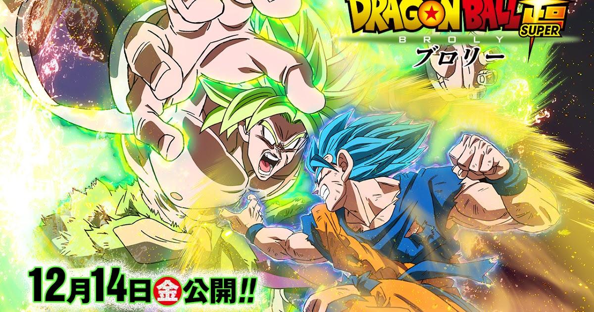 Dragon Ball Peliculas Castellano Dragon Ball Team