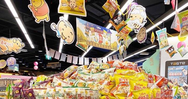 Taste 星皓廣場分店 - At Macao 澳門