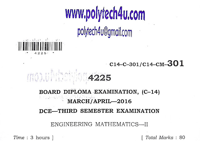 SBTET AP MATHEMATICS-2 C-14 DCE PREVIOUS PAPER 2016