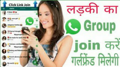 1000+ Whatsapp Group Link With Join Active Links 2019