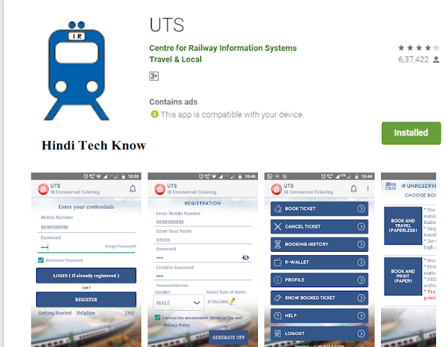 UTS APP, ANDROID APP, UTS ANDROID APP