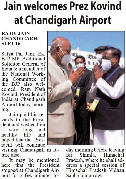 Jain welcomes Prez Kovind at Chandigarh Airport