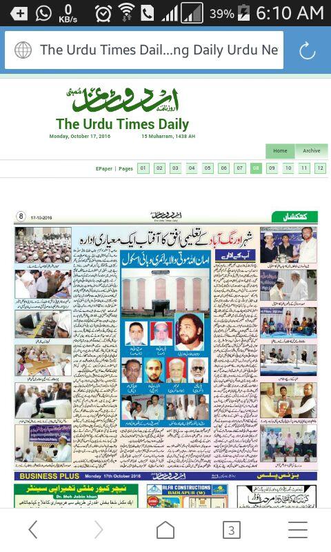 Amanullah last name - Amanullah family - MyHeritage