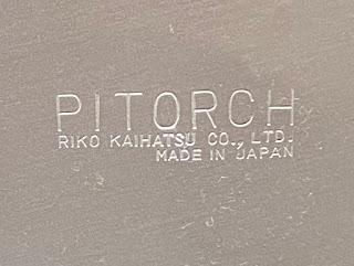 パイトーチのクッカーの底に日本製と刻印されている