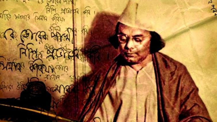 আমরা সবাই পাপী, kazi Nazrul islam, কাজী নজরুল ইসলাম, নজরুল গীতি