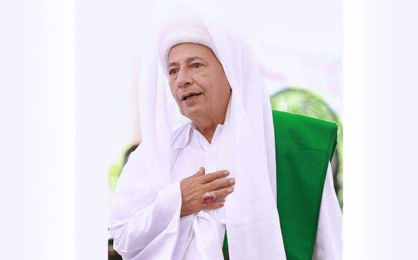 Al Habib Muhammad Luthfi Bin Ali Bin Yahya Lokasi Tiket Masuk Fasilitas Wisata Terbaru 2020