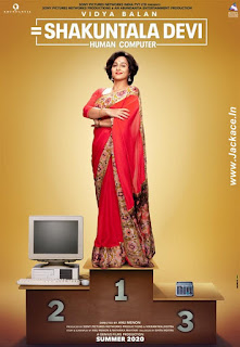 Shakuntala Devi First Look Poster