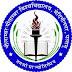 Nlamber-Pitamber University, Medininagar, Jharkhand Wanted Assistant Professor