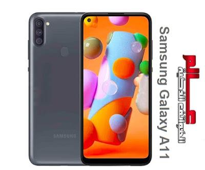 مواصفات و سعر موبايل و هاتف/جوال/تليفون سامسونج جالاكسي Samsung Galaxy A11 - الامكانيات/الشاشه/الكاميرات/البطاريه سامسونج جالاكسي Samsung Galaxy A11 - ميزات سامسونج جالاكسي Samsung Galaxy A11 - مواصفاتسامسونج جالاكسي اي11