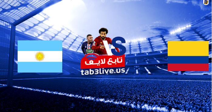 نتيجة مباراة الأرجنتين وكولمبيا  اليوم 2021/06/09 تصفيات كأس العالم