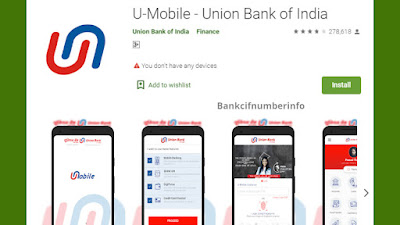 Download Union Bank Statement on U-Mobile