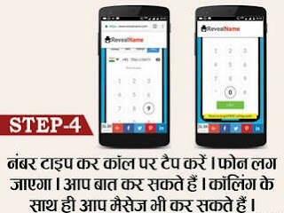 bina sim free calling