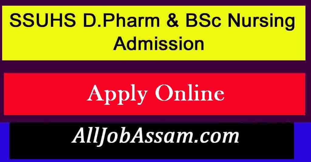 SSUHS D.Pharm & BSc Nursing Admission – D.Pharm Counseling Postponed