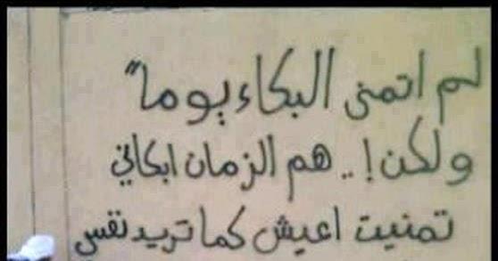 Phrase Damour Arabe Mot Damour