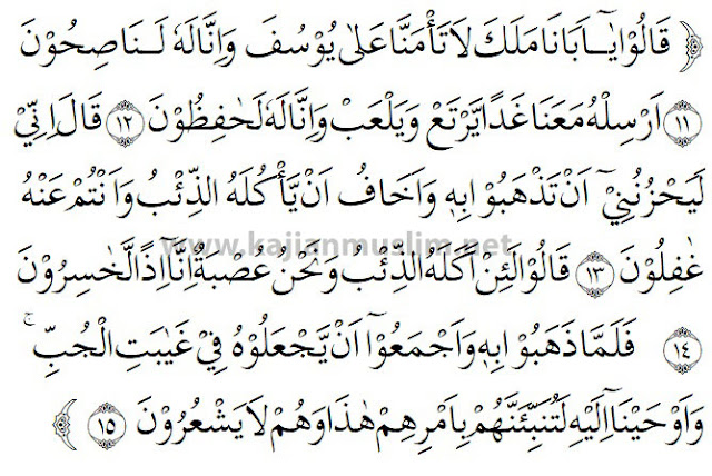 Surah Yusuf English Translation 11-15 Arab