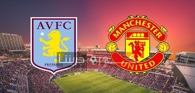 مشاهدة مباراة مانشستر يونايتد وأستون فيلا كورة لايف بث مباشر اليوم 9-7-2020