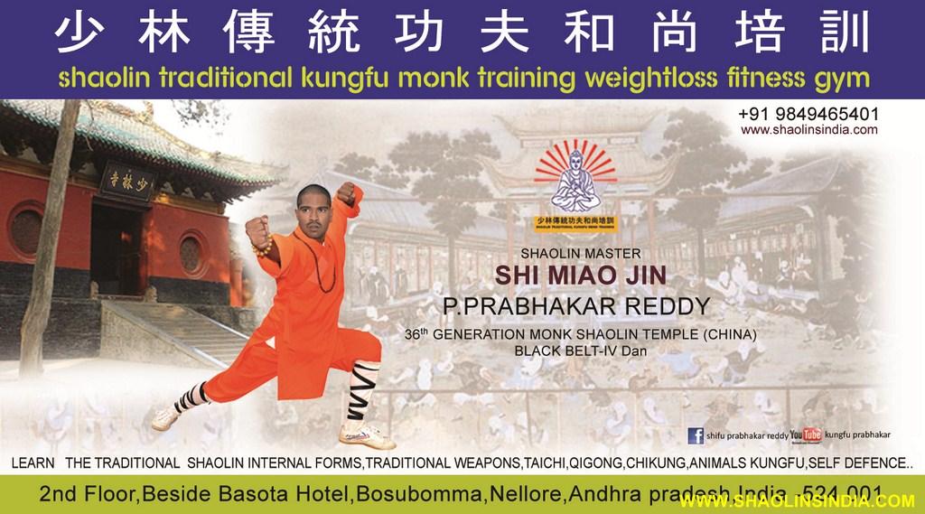 INDIA KUNG-FU WARRIOR MONK TRAINING: Bangalore Shaolin