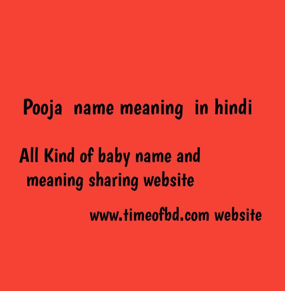 pooja name meaning in hindi,  pooja  ka meaning, pooja  meaning in hindi dictionary, meaning of pooja in hindi