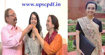 UPSC में टॉप करके रौशन किया माता पिता का नाम