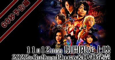 Kaizoku Sentai Ten Gokaiger New Trailer & Poster Released