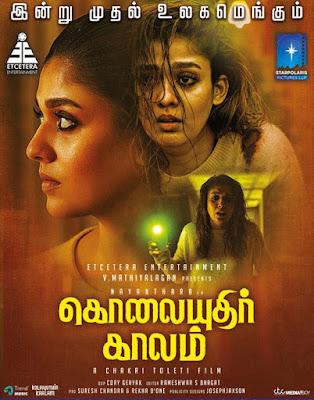 Kolaiyuthir Kaalam 2019 Tamil 720p WEB-DL 1.5GB ESub