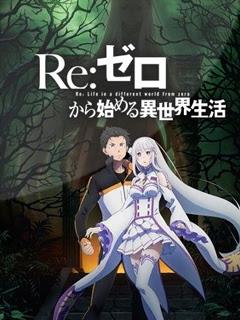 Assistir Re:ZERO Kara Hajimeru Isekai Seikatsu Online