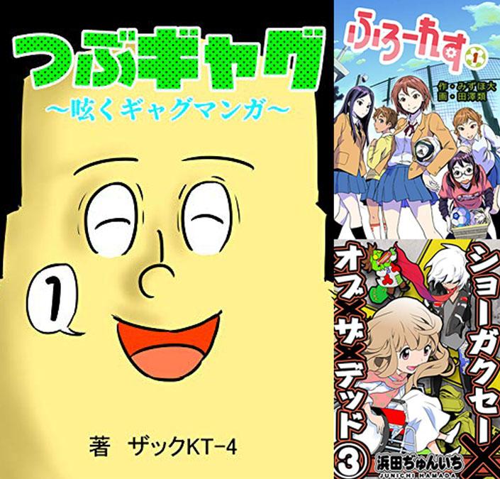 ナンバーナイン11円ポッキリフェア(11/27まで)