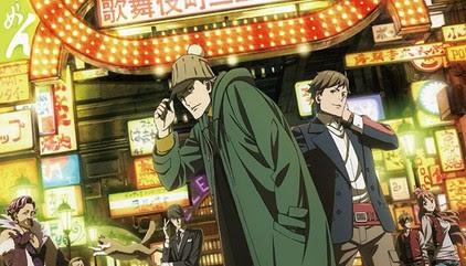 [Lyrics] EGO-WRAPPIN - CAPTURE 『Kabukichou Sherlock OP』