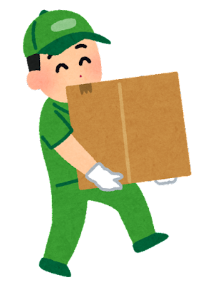 大きな荷物を運ぶ作業員のイラスト(笑顔)