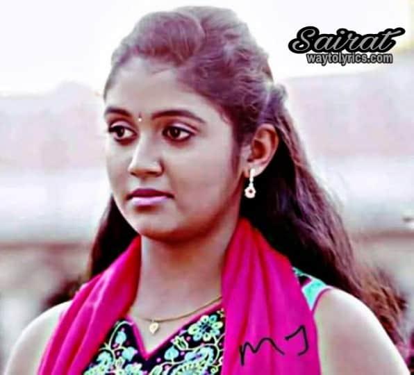 Shreya Ghoshal - Aatach Baya Ka Baavarla song lyrics   Sairat movie song