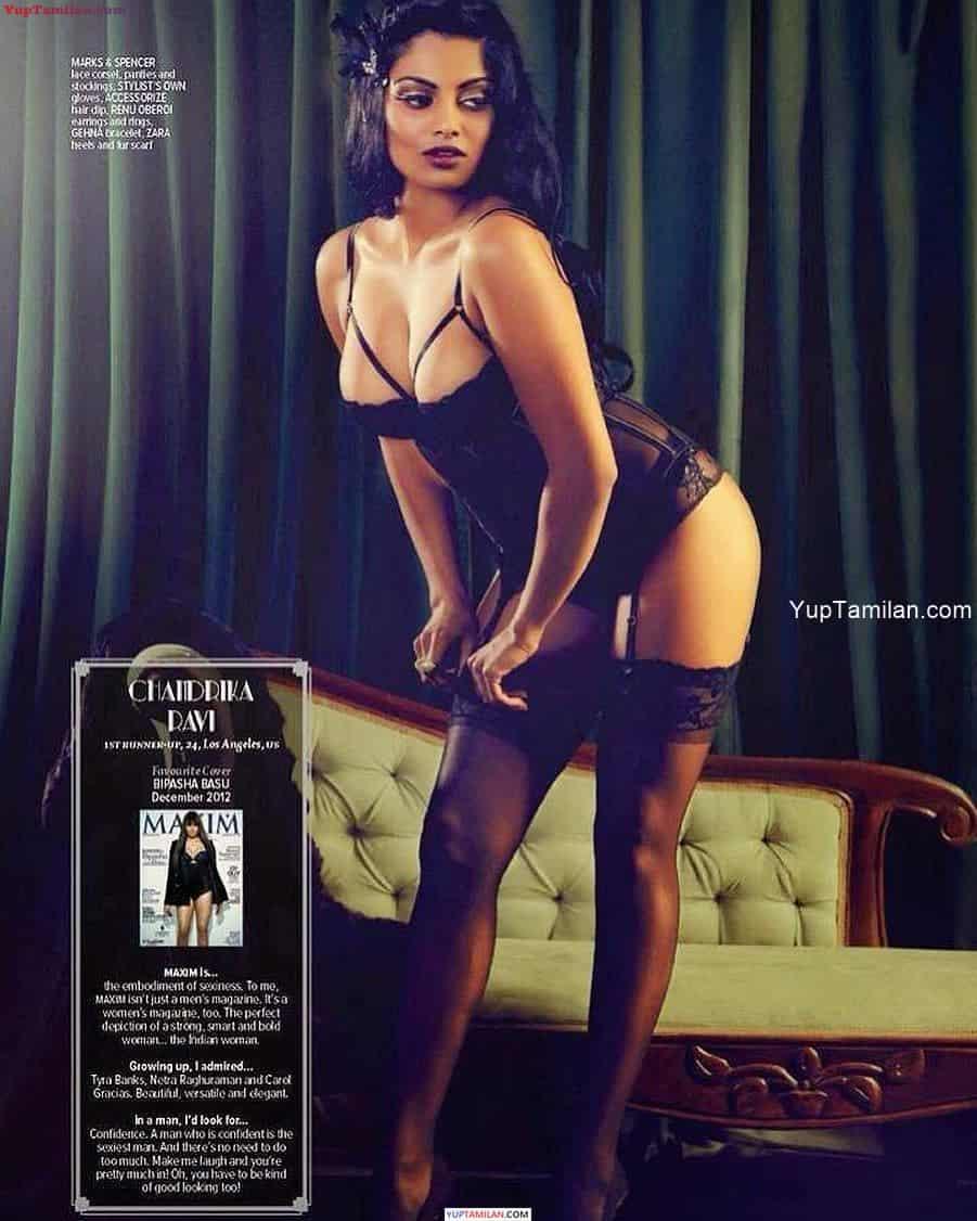 Chandrika Ravi hot Bikini Photos