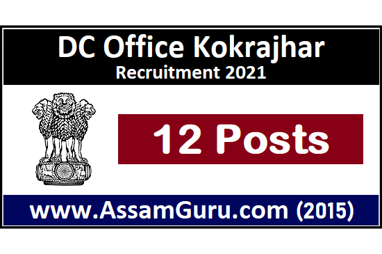 dc-office-kokrajhar-Jobs-2021