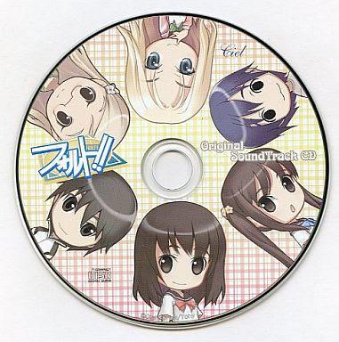Fault!! Original SoundTrack CD [FLAC]